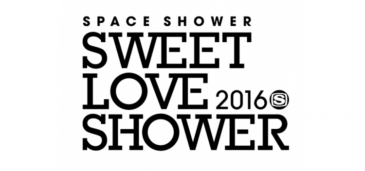 SPACE-SHOWER-SWEET-LOVE-SHOWER-2016
