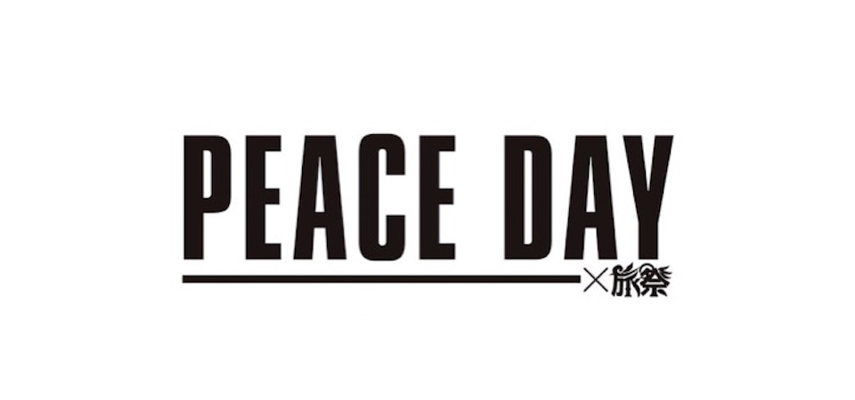 peace day 960 450