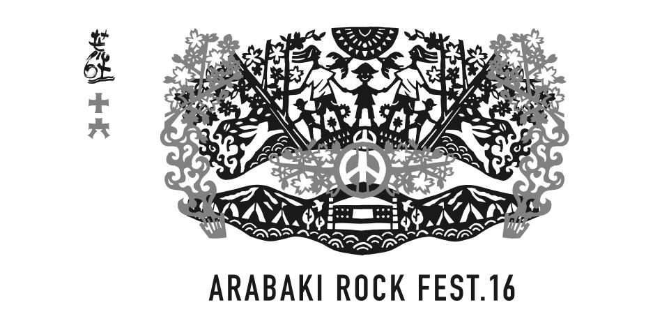 ARABAKI ROCK FEST